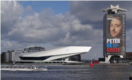 IJ Amsterdam EYE museum
